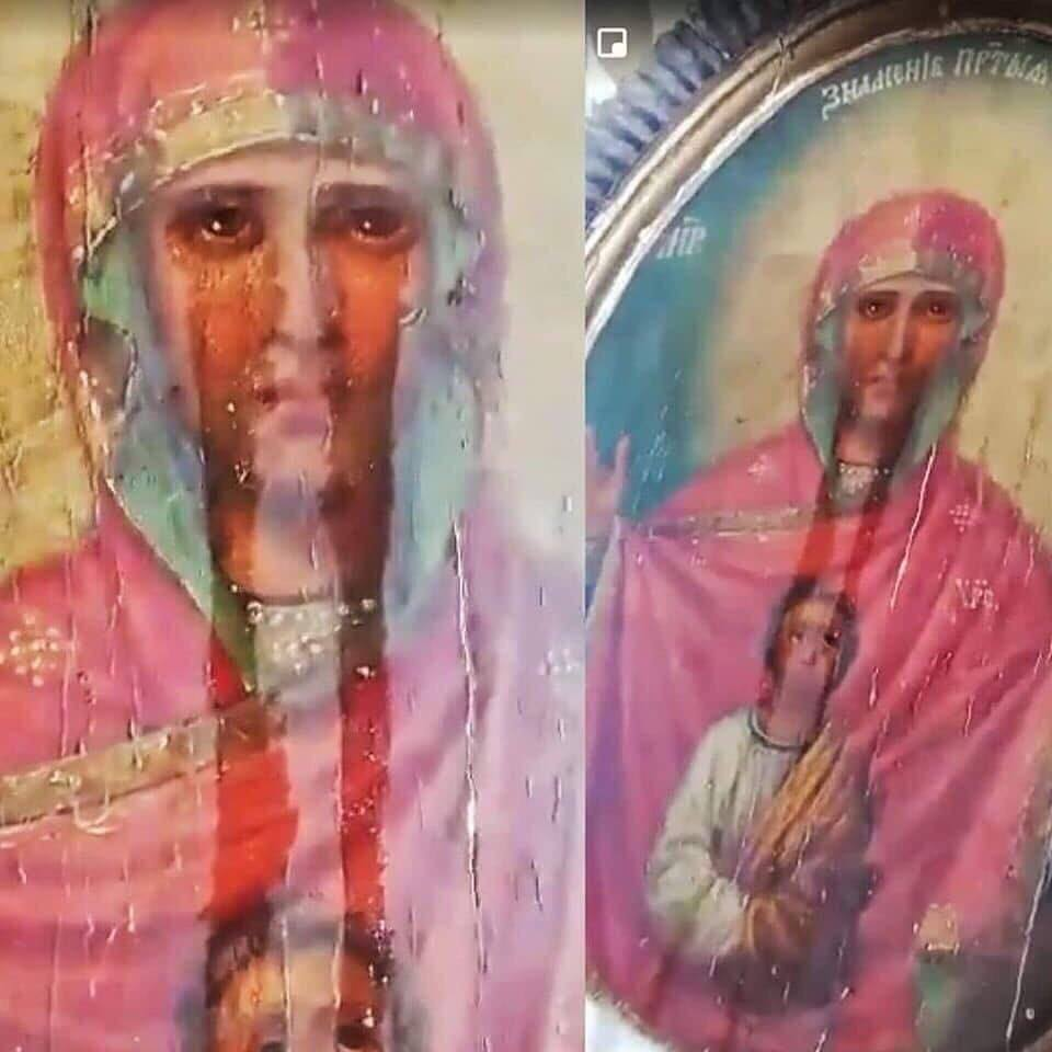 Кровавые слезы Богородицы