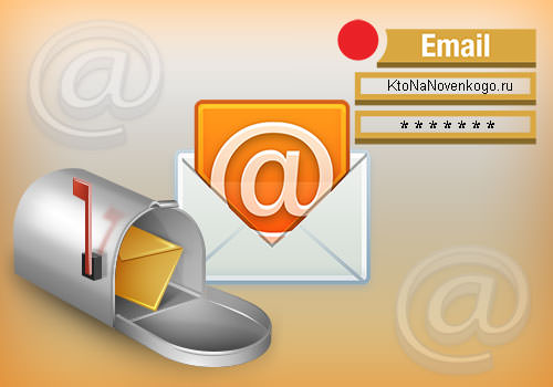 Сообщения с того света приходят по электронной почте